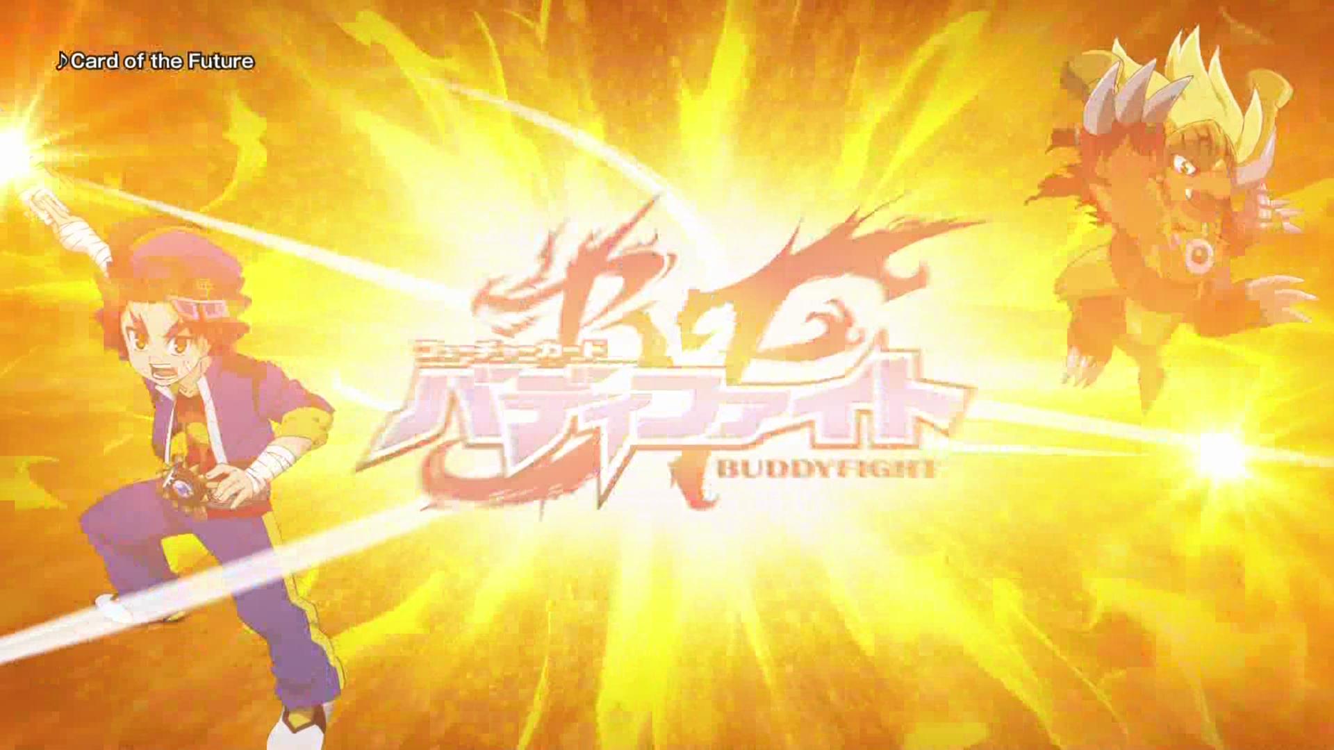 星刻の竜騎士 #1 少年と竜 (TOKYO MX 2014-04-08 00:30:00)より