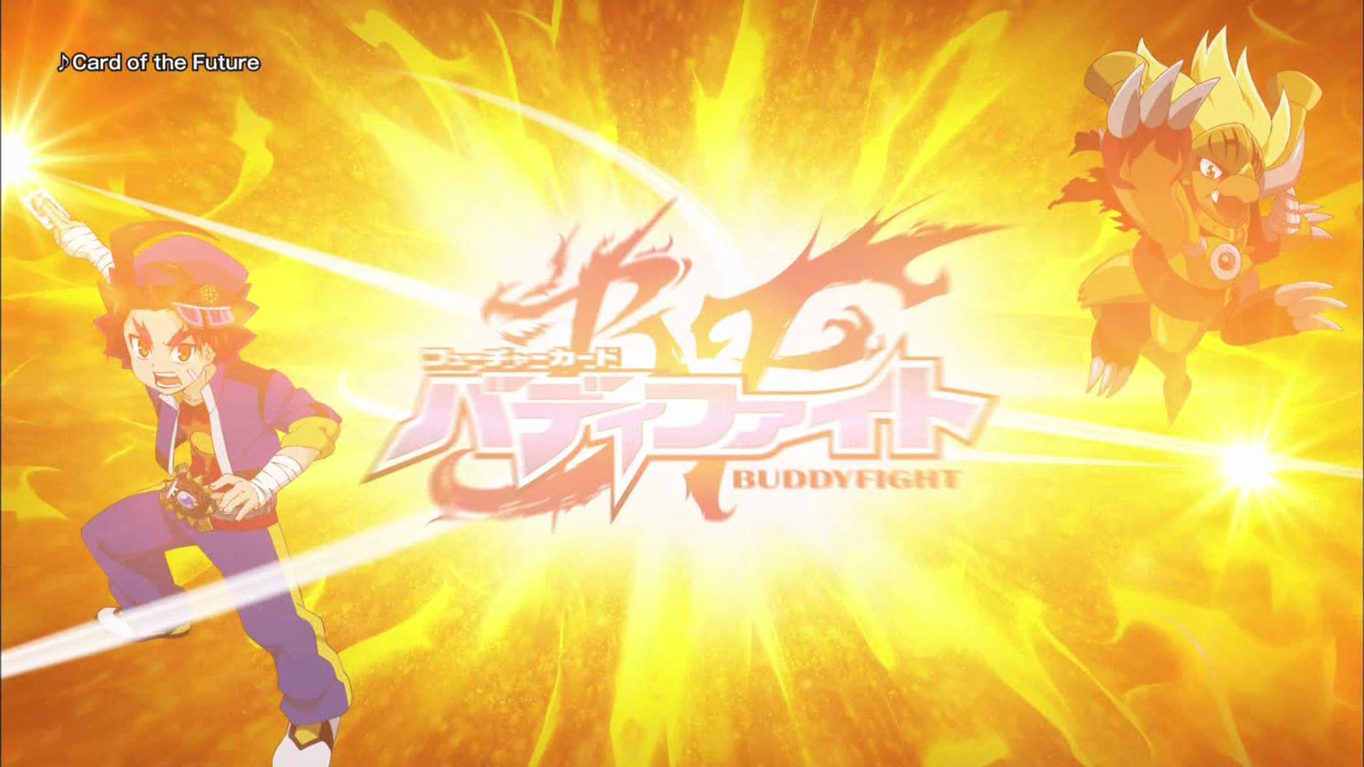 オレカバトル&ドラゴンコレクション(テレビ東京 2014-04-07T18:00:00)より
